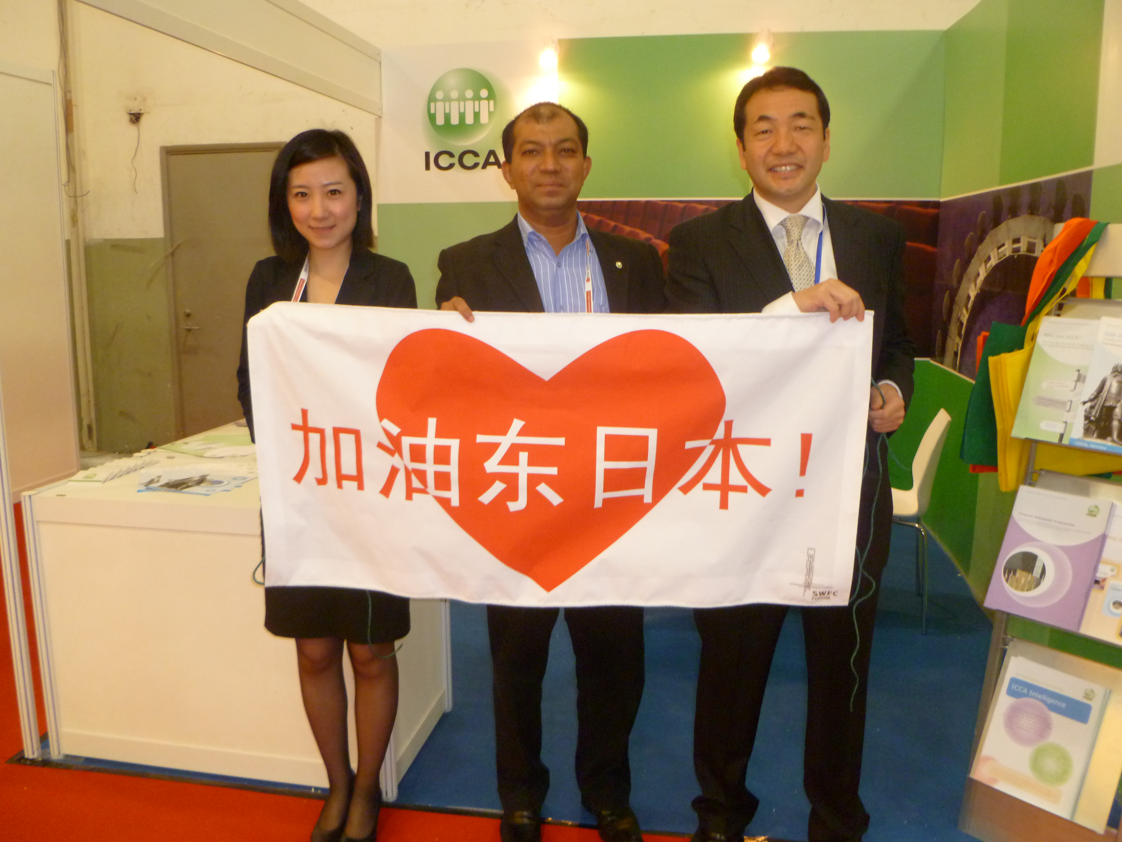 """Cheer Up Japan"" Noor of ICCA AP with Mr. Yoichiro Yamada and Ms. Sally Sun of Shanghai World Financial Center at ITCM China."