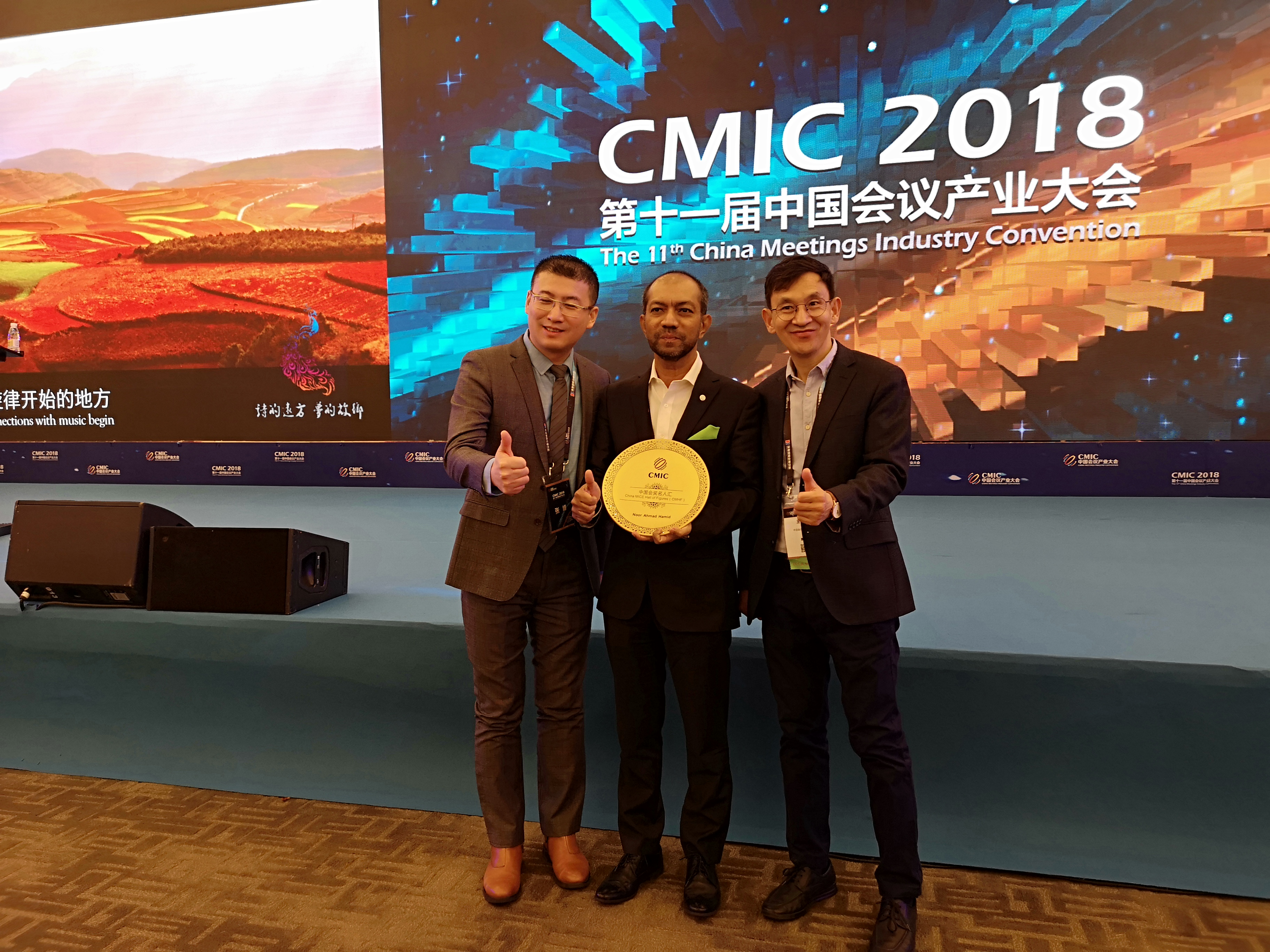 ICCA Regional Director Asia Pacific Noor Ahmad Hamid has become the first non-Chinese recipient of the China MICE Hall of Figures Award, a prestigious accolade which honours those who have contributed to the advancement of China's meetings industry.