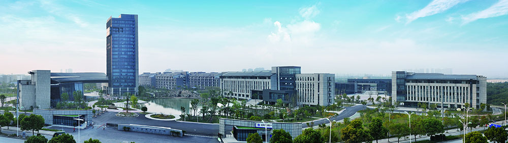 Tourism College of Zhejiang becomes first ICCA university member